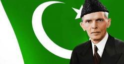 کیا آپ جانتے ہیں کہ قائد اعظم محمد علی جناح اور عمرن خان میں کیا مماثلت ہے ؟