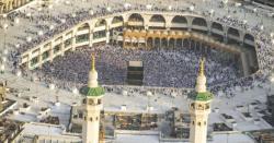 دنیا کی وہ کونسی تین چیزیں ہیں جسے اللہ تعالیٰ بے حد پسند کرتا ہے؟ جانیے حضورؐ اور صحابہ کرام ؓ درمیان ایمان افروز مکالمہ