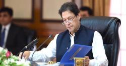 اب کن پاکستانیوں کو بجلی اور گیس کا کنکشن نہیں ملے گا