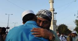 پاکستانیوں کیلئے خوشی کی خبر ، عید الضحیٰ کس تاریخ کو منائی جائے گی ؟ جان لیں