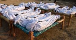 کوئٹہ ، کوئلہ کان میں زہریلی گیس بھر جانے  سے   9 کان کن جاں بحق