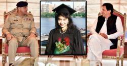 وزیر اعظم عمران خان کے دورہ امریکہ۔۔ ڈاکٹر عافیہ صدیقی کی رہائی کا مطالبہ ٹوئٹر پر ٹاپ ٹرینڈ بن گیا