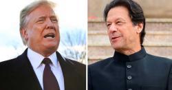 وزیر اعظم پاکستان کی جانب سے تحفہ تیار۔۔ ایسی چیز جس امریکی صدر ٹرمپ 40سال تک یاد رکھنے پر مجبور ہو جائیں گے