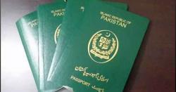 پاسپورٹ پر پیشہ تبدیل کروانے کی ڈیڈ لائن 21 جولائی کو ختم