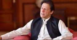 ٹیکس معاملے سے پیچھے ہٹنا قوم سے غداری ہوگی، وزیراعظم عمران خان