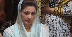ایک اور منتخب وزیر اعظم گرفتار ہو گیا: مریم نواز