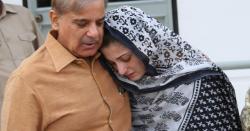 شاہد خاقان عباسی کے بعد چیئرمین نیب نے ن لیگ کے سب سے مرکزی رہنما کے وارنٹ گرفتاری پر دستخط کر دیے