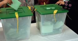 باجوڑ میں الیکشن کے موقع پر تخریب کاری کا بڑا منصوبہ ناکام