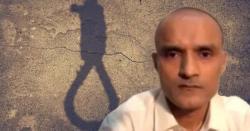 پیپلزپارٹی کلبھوشن یادو کی سزائے موت کی مخالف نکلی