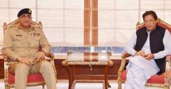 کریڈٹ وزیراعظم عمران خان اور آرمی چیف قمر جاوید باجوہ کو دے دیا گیا