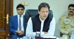 کلبھوشن کیس میں عالمی عدالت کا فیصلہ، وزیراعظم  عمران خان   کا ایسا ردعمل سامنے آگیا