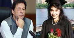ڈاکٹر عافیہ صدیقی کی والدہ نے عمران خان کو اپنی بیٹی کی رہائی کےلئے خط لکھ دیا