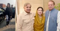 نواز شریف کو رہا کر و والی شرٹ پہنتے ہی مریم نواز کو عدالت سے بہت بڑی خوشخبری مل گئی