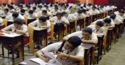 کنٹرولر امتحانات روالپنڈی تعلیمی بورڈ کی نااہلی، میٹرک رزلٹ کی سی ڈی پر کیا بڑی غلطی کر دی ؟ جان کر حیران رہ جائیں گے