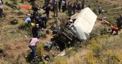 ترکی: تارکین وطن کو لے کر جانے والی گاڑی کھائی میں جاگری ،16 ہلاک ،50زخمی