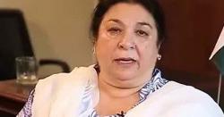 حکومتی وزیر یاسمین راشد نےاپنی ہی این جی او کو 70لاکھ کی گرانٹ جاری کردی