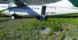 گلگت ائیرپورٹ پر لینڈنگ کے دوران پی آئی اے کا طیارہ کچے پر پھسل گیا