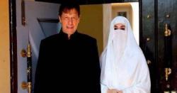 وزیر اعظم پاکستان عمران خان کو سب سے بڑی خوشخبری سنا دی گئی