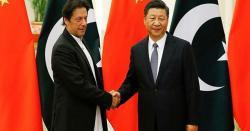 وزیراعظم عمران خان کا قوم سےایک کروڑ نوکریاں دینے کا وعدہ، چین میدان میں آگیا
