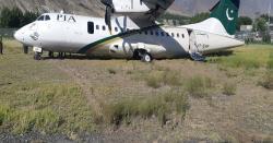گلگت ایئر پورٹ پر پھسلنے والا پاکستان انٹرنیشنل ایئر لائن کا طیارہ خاتون اڑارہی تھی