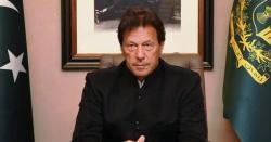 عمران خان دنیا کی مشہور ترین لوگوں کی فہرست میں شامل ، طیب اردگان اور سلمان خان کو بھی پیچھے چھوڑ دیا