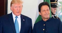 وزیراعظم عمران خان وائٹ ہائوس پہنچ گئے،امریکی صدر ٹرمپ نے فقید المثال استقبال کیا
