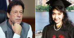 امریکا سے شکیل آفریدی کے بدلے عافیہ صدیقی کی بات کرسکتے ہیں: وزیراعظم عمران خان