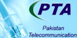 پاکستان میں فائیو جی کا آغاز کب ہوگا، پی ٹی اے نے اعلان کر دیا