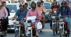 وفاقی حکومت نے موٹرسائیکل اور رکشے پر ودہولڈنگ ٹیکس لگانے کا فیصلہ