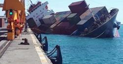 آذربائیجان کے قریب ایران کا مال بردار بحری جہاز ڈوب گیا