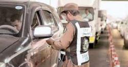 غیر قانونی طور پر حج کی کوشش کرنے والے سینکڑوں افراد گرفتار