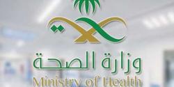 عازمین حج کی خدمت، سعودی محکمہ صحت کی 16 لیبارٹریز تیار، بلڈ بنک قائم