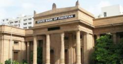 عوام فون کالز پر بینک اکاؤنٹس کی تفصیلات نہ دیں:سٹیٹ بینک