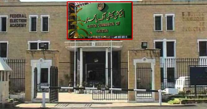 الیکشن کمیشن نے پاکستان کی اہم ترین شخصیت کی کامیابی کا نوٹیفیکشن واپس لے لیا