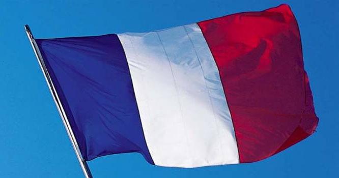 فرانس نے پاکستان کی نہایت قیمتی چیز واپس کر دی