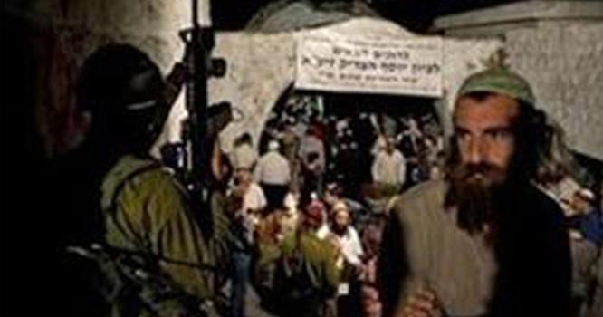 ہزاروں یہودیوں نے حضرت یوسف علیہ السلام کے مزار پر دھاوا بول دیا