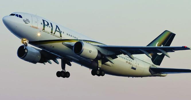 پی آئی اے کی پرواز کو حادثہ پیش آگیا
