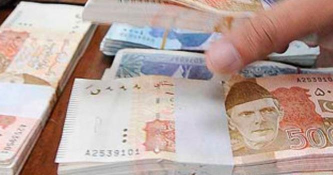 """بیرون ملک سے پاکستان ترسیلات زر بھیجنے والے پاکستانیوں کیلئے """"مراعاتی کارڈ"""" لانچ"""