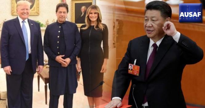 پاکستان اور امریکہ کی بڑھتی قربتیں، چین کا حیران کن ردعمل سامنے آگیا