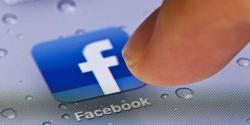 فیس بک نے آن لائن ہراسمنٹ کو کنٹرول کرنے کے طریقے متعارف کرادیئے،صارفین اب اپنی معلومات پرائیویٹ رکھ سکیں گے،تفصیلات جاری
