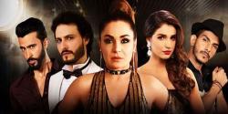 فلم ''باجی'' پاکستان کے بعد کینیڈا کے شائقین کا دل جیتنے کے لیے تیار