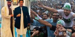 اماراتی ولی عہد کاعمران خان سے ٹیلیفونک رابطہ