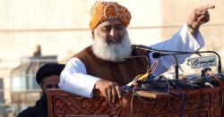 فضل الرحمن کے جلسوں میں لوگوں کی بڑی تعداد سے پریشان حکومت مولانا کے ملین مارچ کوناکام بنانے کیلئے کیا منصوبہ بنانے لگی