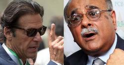 وزیراعظم پر جھوٹے الزامات نجم سیٹھی کو مہنگے پڑگئے، عمران خان کی جانب سے ہتک عزت کا دعویٰ دائر کردیا گیا