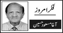 وزیر اعلیٰ سندھ کے نمائشی دورے اور ڈوبتا کراچی