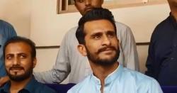 حسن علی کی بھارتی کرکٹرز کو اپنی شادی میں شرکت کی دعوت