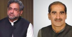 سپیکر قومی اسمبلی نے سعد رفیق اورشاہد خاقان کے پروڈکشن آرڈرجاری کر دیئے