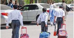 پنجاب کے 180 سرکاری سکولوں میں طلبا کی بڑی تعداد کے سکول چھوڑ جانے کا انکشاف