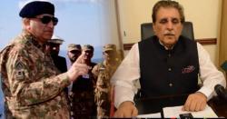 وہ 2دن میں کچھ بھی کر سکتا ہے ، وزیر اعظم آزاد کشمیر نے حکومت پاکستان نے سے بڑا مطالبہ کر دیا