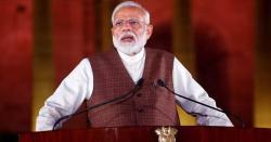 بھارت کا مقبوضہ کشمیر کی خصوصی حیثیت ختم کرنے کا اعلان مسترد کرتے ہیں  ، پاکستان
